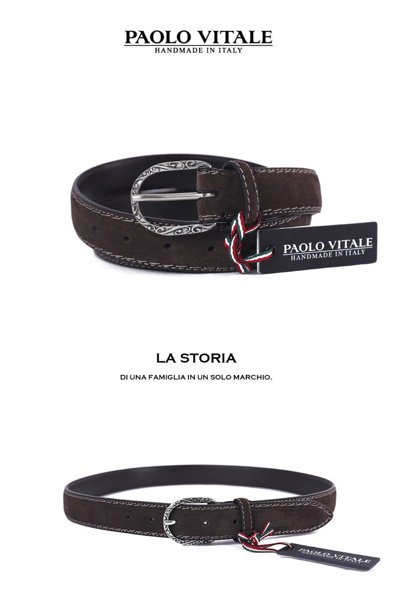 PAOLO SUEDE Belt-BROWN MADE IN ITALY소량 한정판!